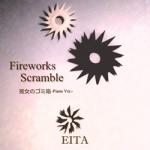 EITA「Fireworks」@Bass