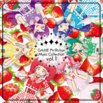 GAME Pri☆chan Music Collection vol.1 @Vocal Direction