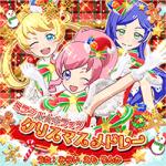 キラッとプリ☆チャン「クリスマスメドレー」@Vocal Direction