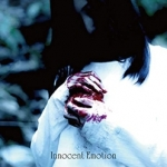 矢島舞依「Innocent Emotion」@Bass