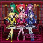 GAME Pri☆chan Music Collection vol.2 @編曲,Vocal Direction